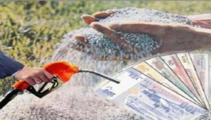 Mazot, Gübre ve Toprak Analizi Desteği Ödemeleri Başladı