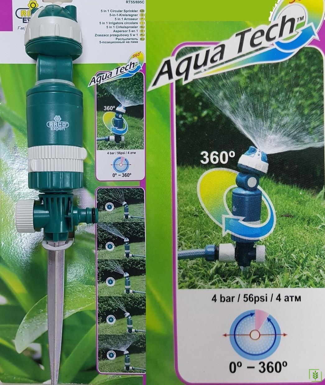 Raco Expert 55695  Aquatech 5 Fonksiyonlu Fıskiye