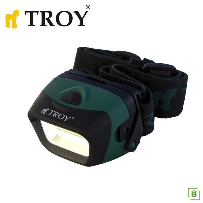 TROY 28201 COB LED Kafa Lambası