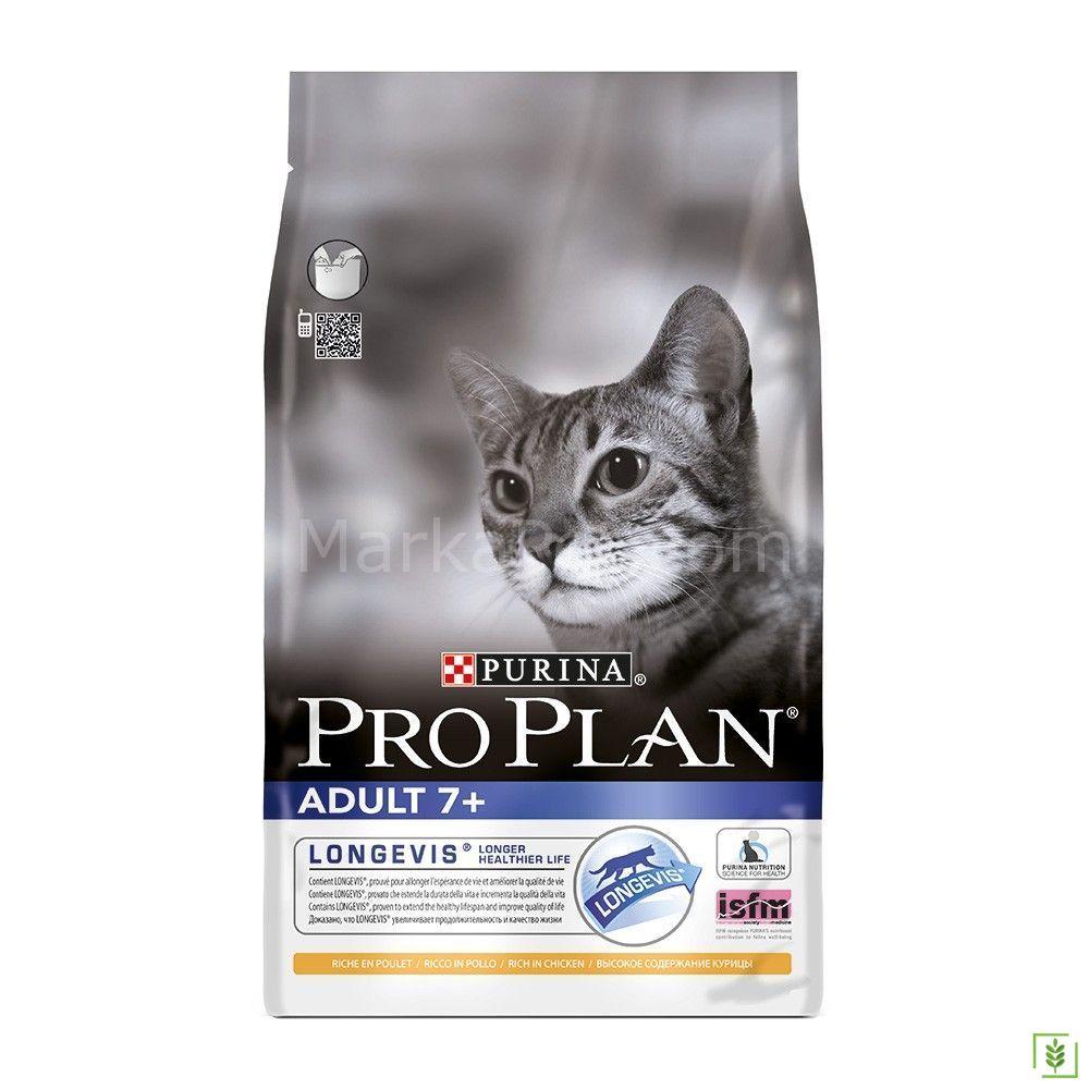 Pro Plan Vital Age +7 Tavuklu Yaşlı Kedi Maması 3 kg