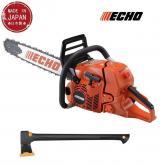 Echo CS 620 SX Benzinli Testere
