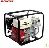 Palmera QGZ 50 Su Motoru GX160 Honda Motorlu 2''