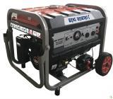 Energy KM8000-ME Benzinli Monofaze Jeneratör 6.5 kW