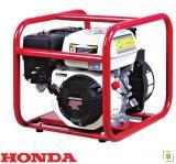 Honda AK-WB-30 CX Benzinli Su Motoru