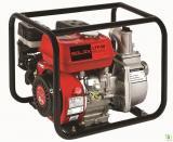 Solax LTP 50 Benzinli Su Motoru 2''