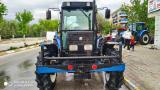 NEW HOLLAND 75 56
