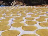 Tarhana (adet)-doğal yöresel ürün-kargoyla teslim edilir